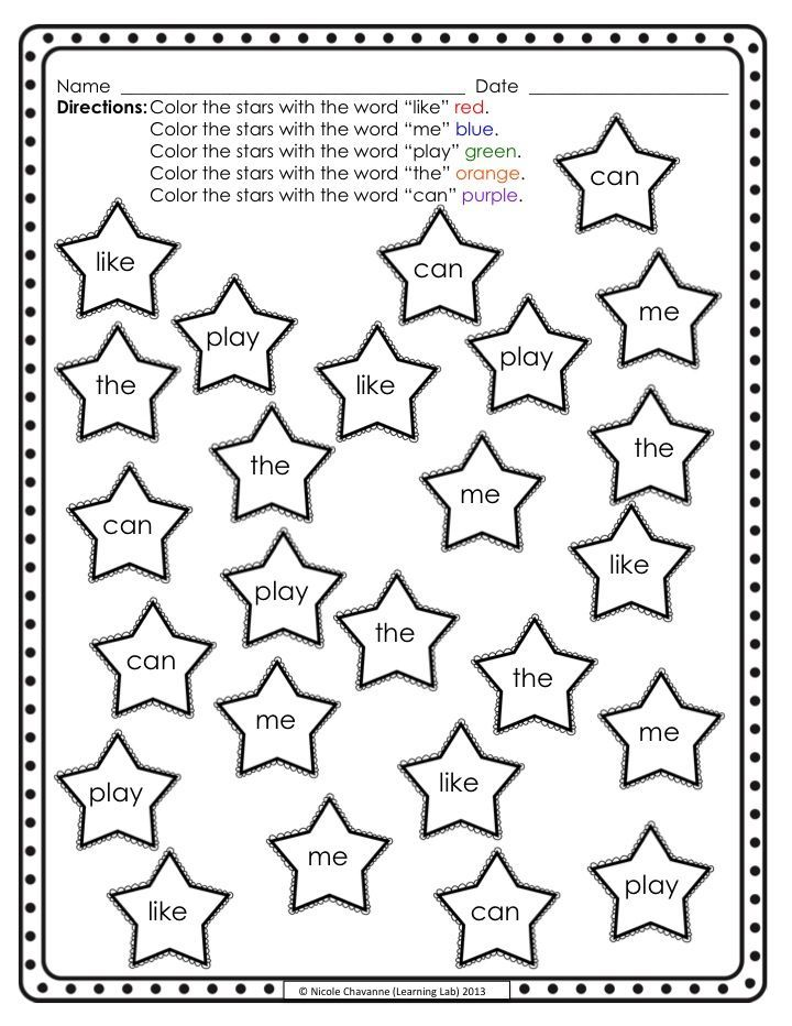 Color the Sight Words Stars Class activities all