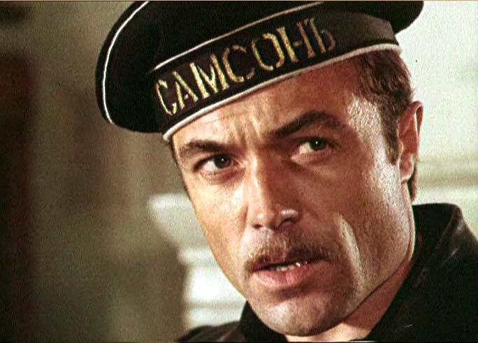 Aleksandr Denisov Alexander Denisov Captain Hat Captain Fashion