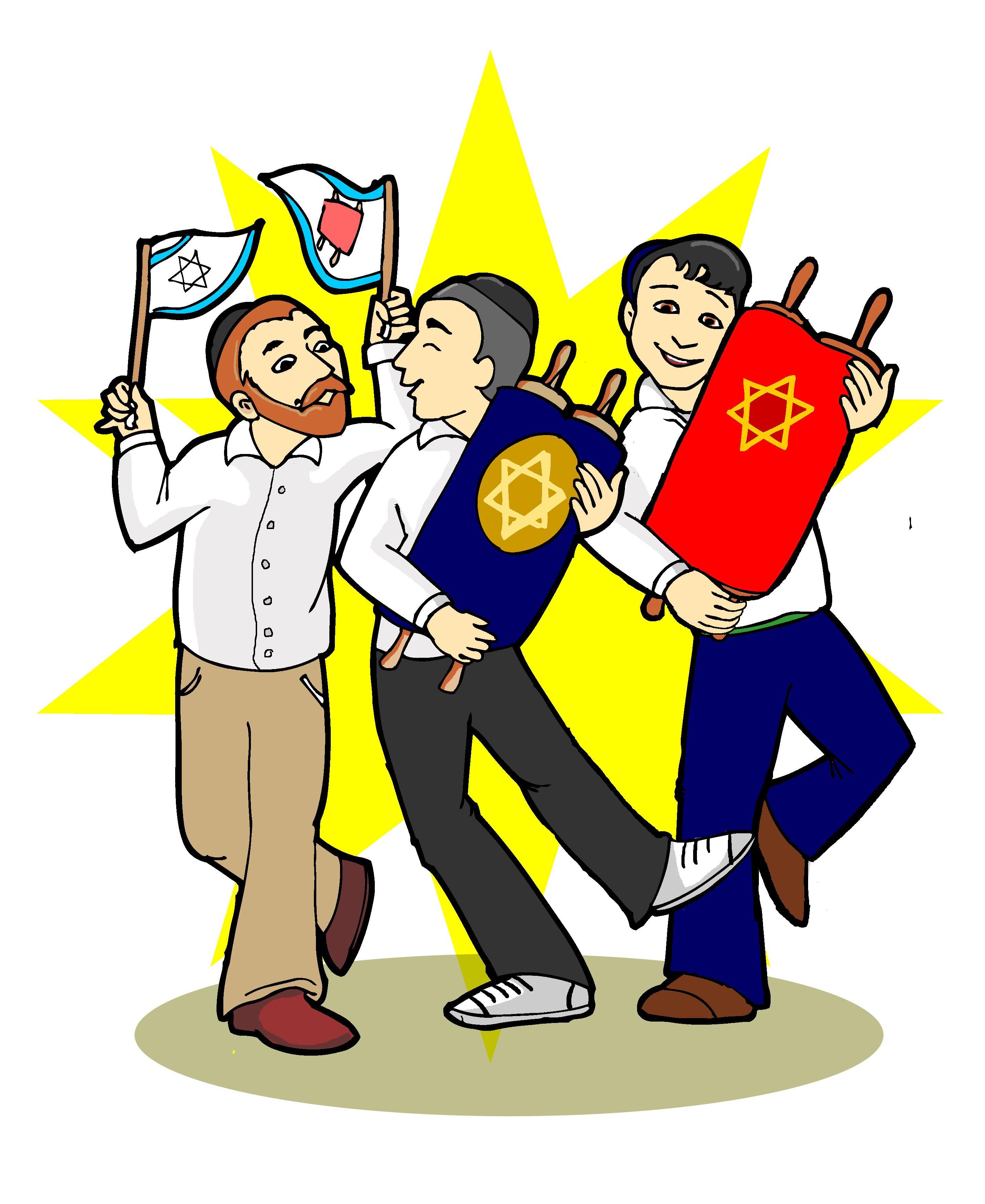 Simchat Torah Images Simchat Torah Chag Simchat Torah