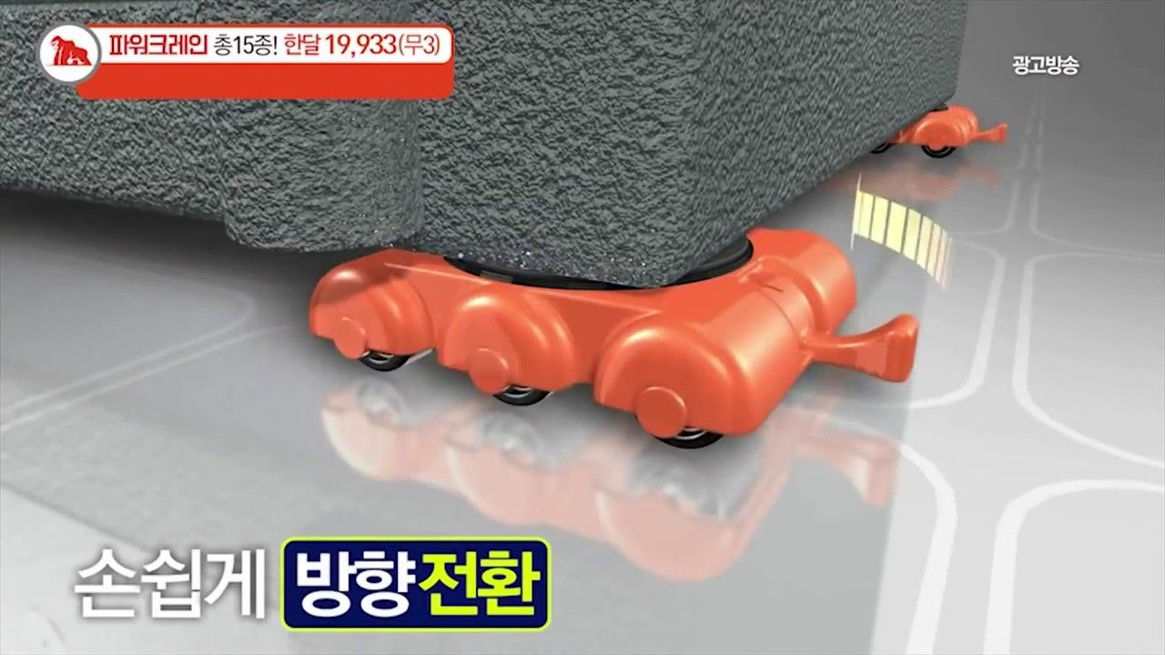 a8e3f1a293 Power Crane king kong Set Furniture Lifter Mover Rollers wheels 300kg Mover  - YouTube