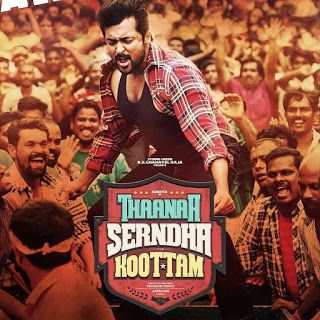 Thaanaa serndha koottam peela peela lyric video songs and cinema new release video song for tsk peelapeelasonglyricsvideosongs surya keerthysuresh latesttamilmovieupdates tamilmovieupdates altavistaventures Gallery