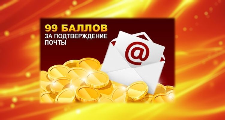 Онлайн казино maxbetslots