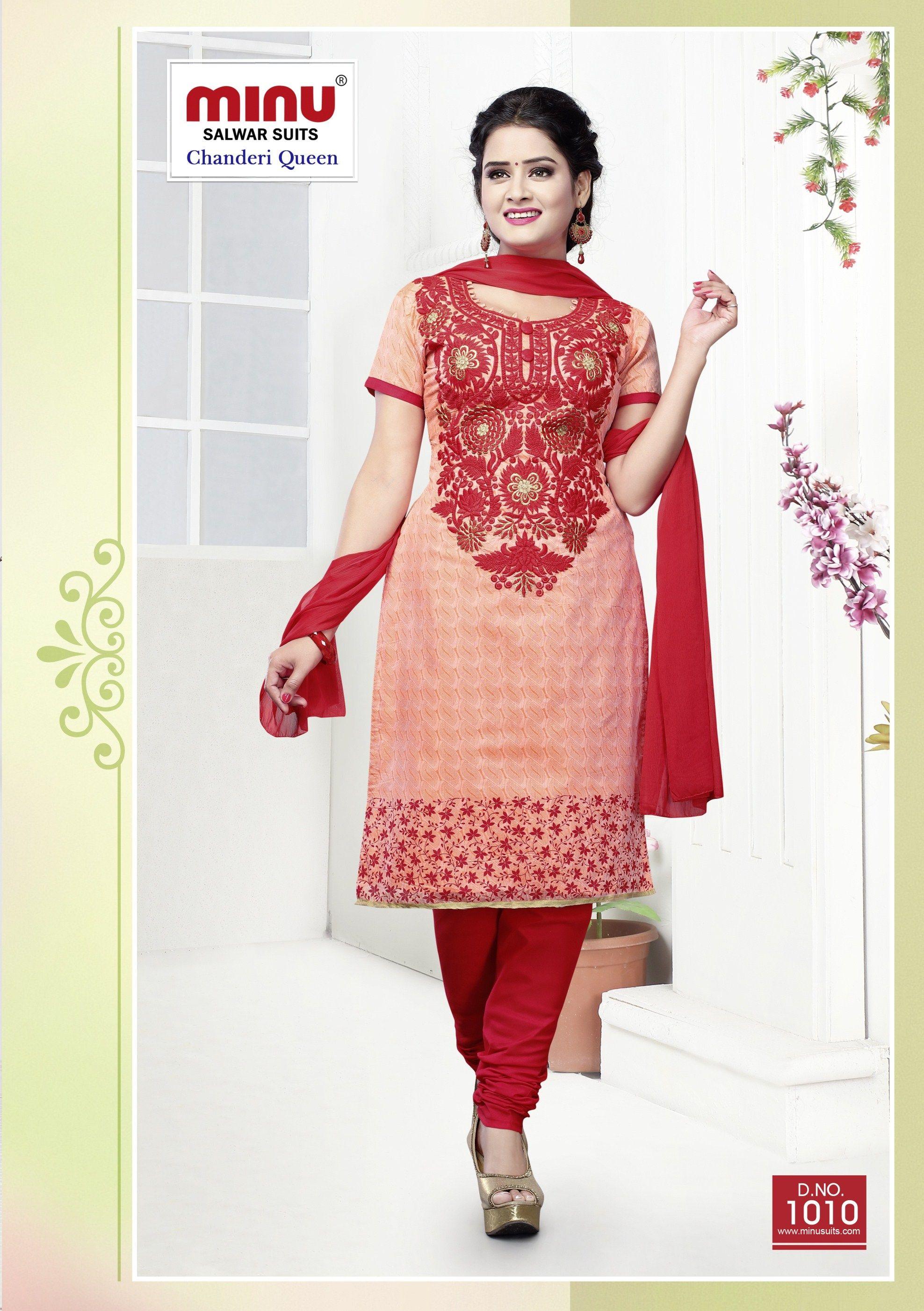 Pink dress to wear to a wedding  Pin by Minu fashion on Minu Fashion  Pinterest  Fashion