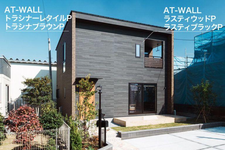注文住宅で使用したサイディング紹介 その3 2020 住宅 外観
