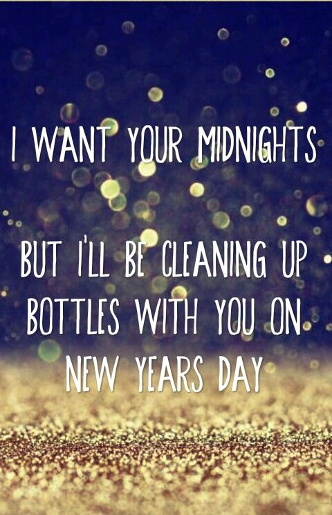 Taylor Swift New Years Day Lyrics Taylor Swift Lyrics Taylor