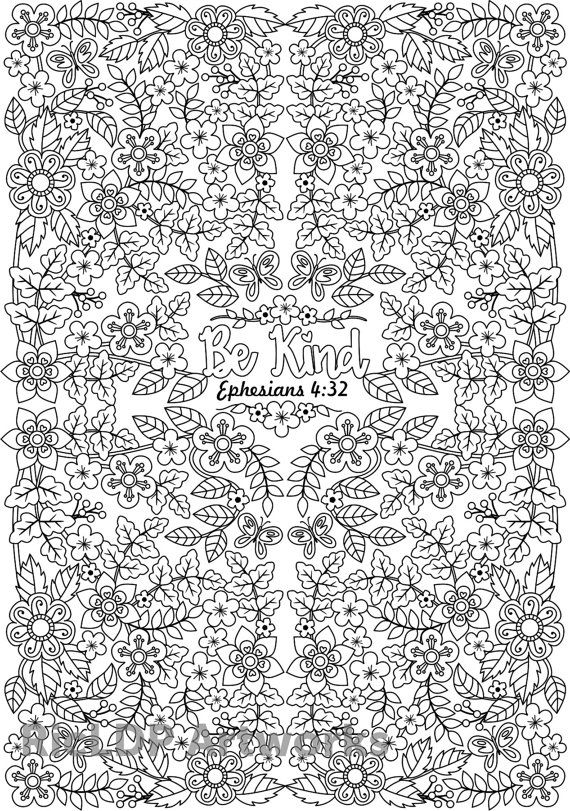 Three Bible Verse Coloring Pages for Adults by RicLDPArtworks ...