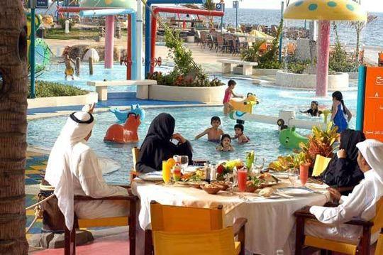 Sail Island Jeddah
