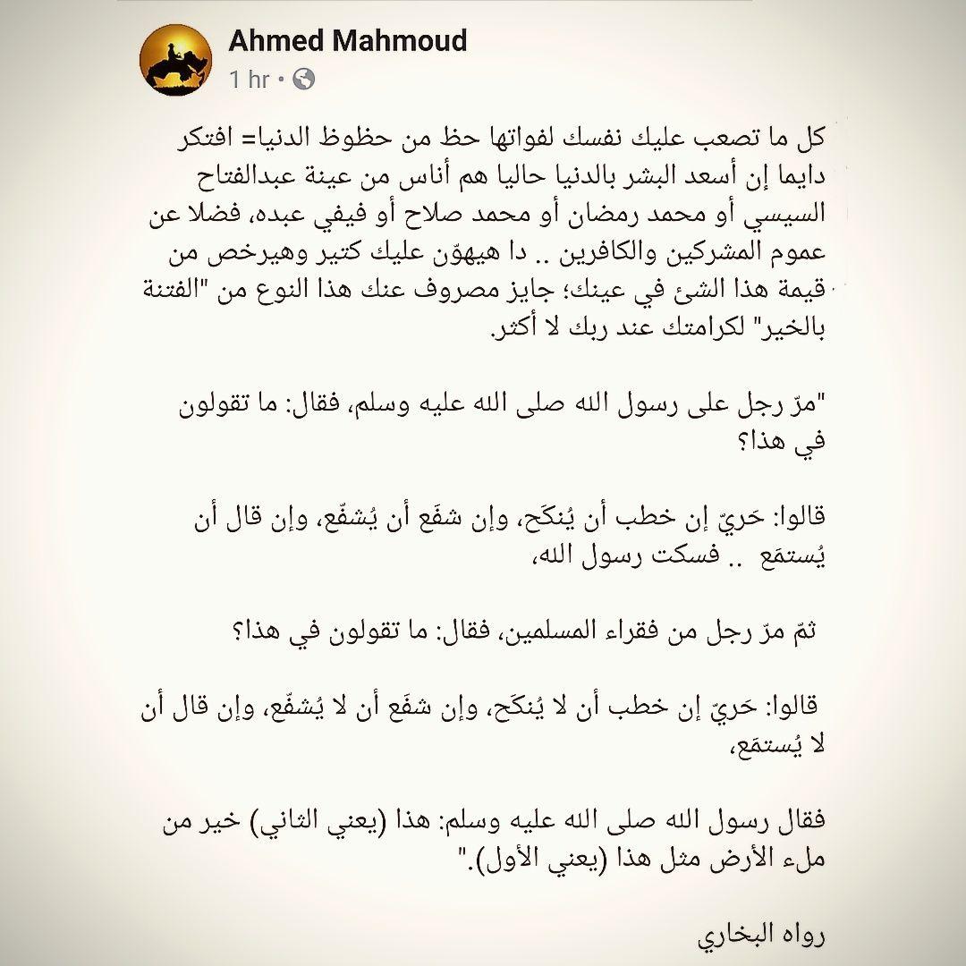 Pin By Mohammad Khalaf On Instagram Math Instagram Lie