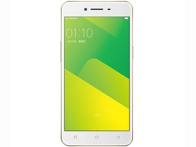 How To Flsah Oppo A37 Firmware File [MSM8916 QFIL] | Aio