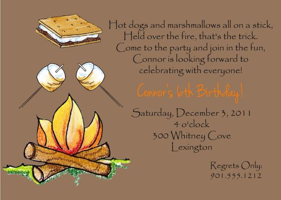 Campfire S More Marshmallow Birthday Party Invitations Printable