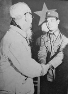 Nguyen Van Coc - Wikipedia, the free encyclopedia   History