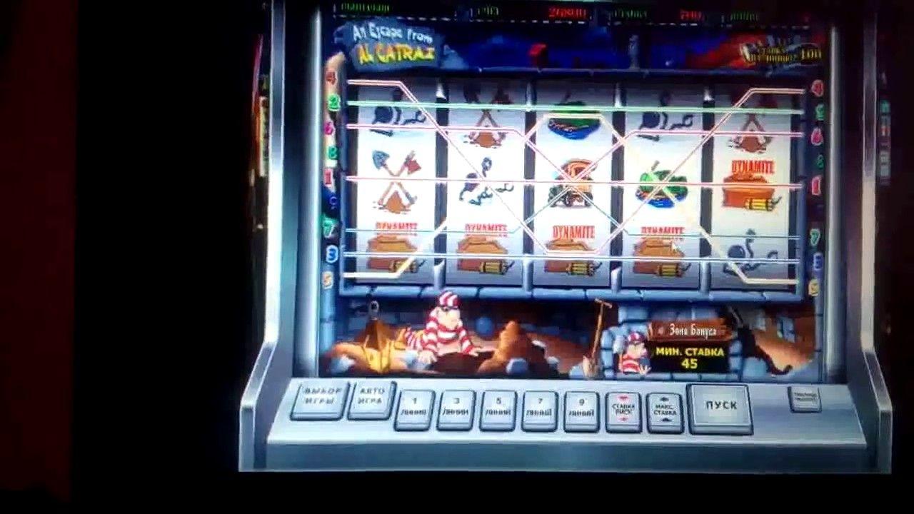 Интеллектуальные игры на реальные деньги