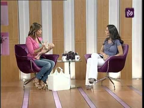 رولا قطامي أبو جابر عن الرضاعة الطبيعية الأفضل رؤيا Youtube Flooring Floor Chair Decor