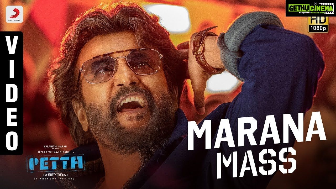 Petta Marana Mass Official Video Tamil Rajinikanth Anirudh Ravichander Gethu Cinema In 2020 Anirudh Ravichander Audio Songs Mp3 Song Download