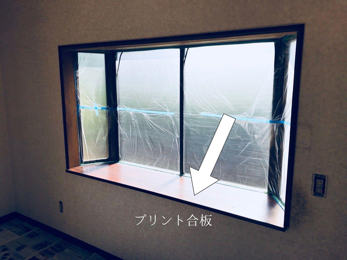 Diyで部屋の壁と天井にペンキを塗装する 初心者でも簡単 Vol 6 ペンキ 壁 コンセントカバー