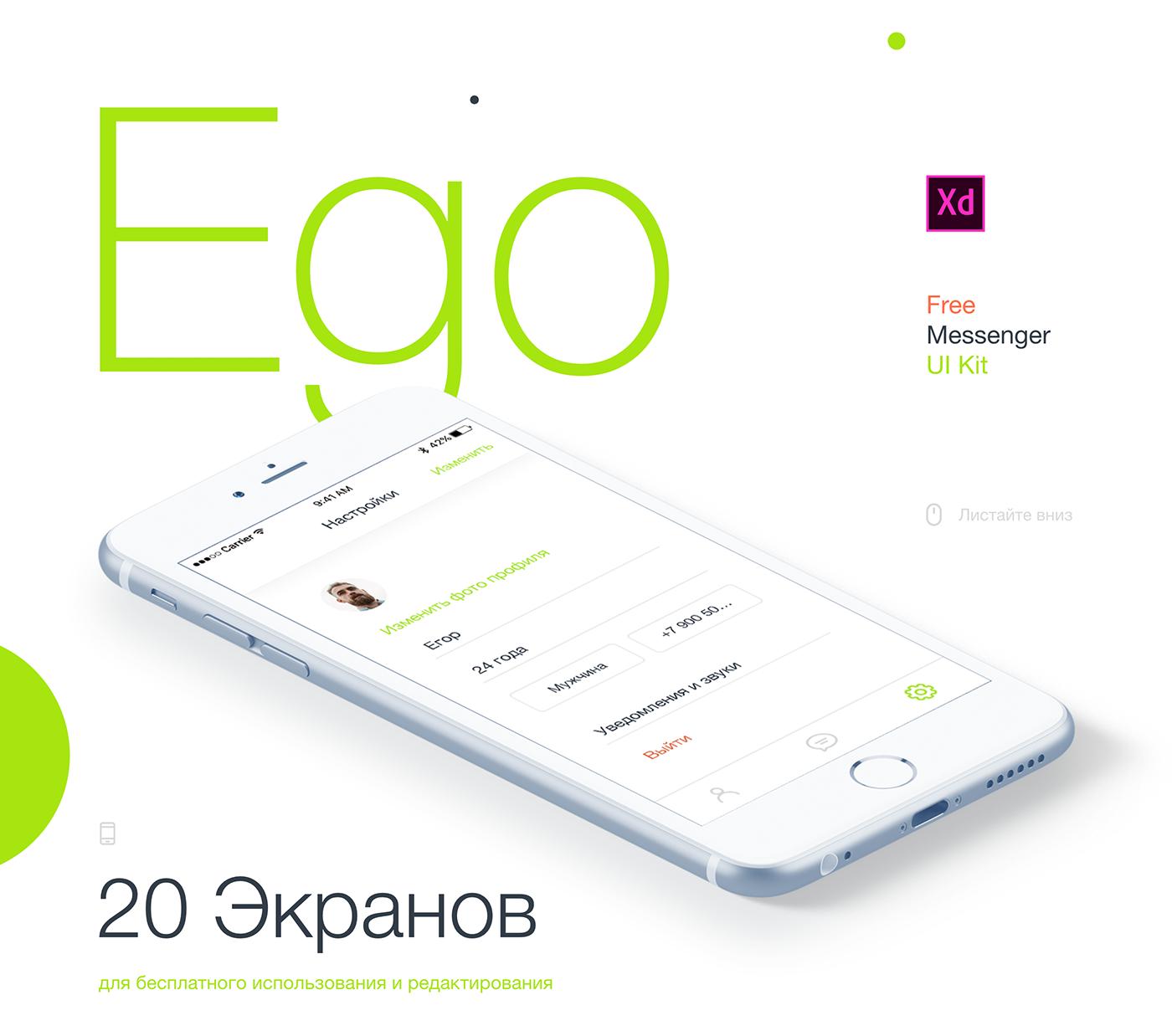 Ego Messenger Free UI Kit for Adobe XD