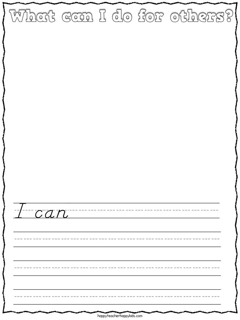 Happy Teacher Happy Kids Resources For Teachers Martin Luther King Jr Writing Prompt Martin Luther King Jr Writing Kindergarten Writing Prompts