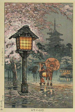Lantern With Cherry Blossoms By Ginnosuke Yokouchi 1935 Japanese Art Prints Japanese Art Japan Painting
