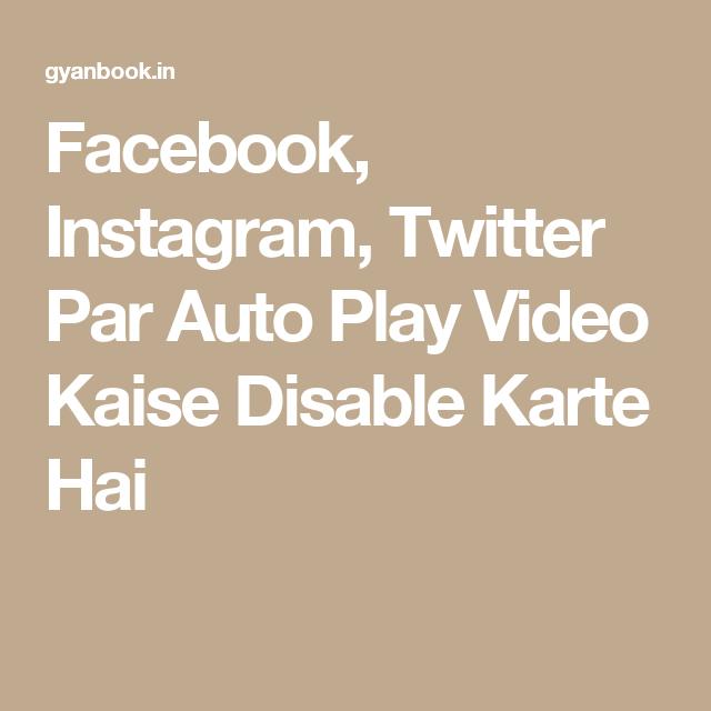 Facebook, Instagram, Twitter Par Auto Play Video Kaise