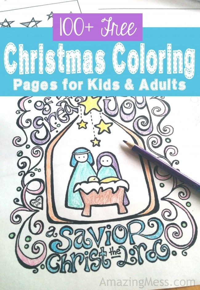 100 Free Printable Christmas Coloring Pages for Kids and Adults ...