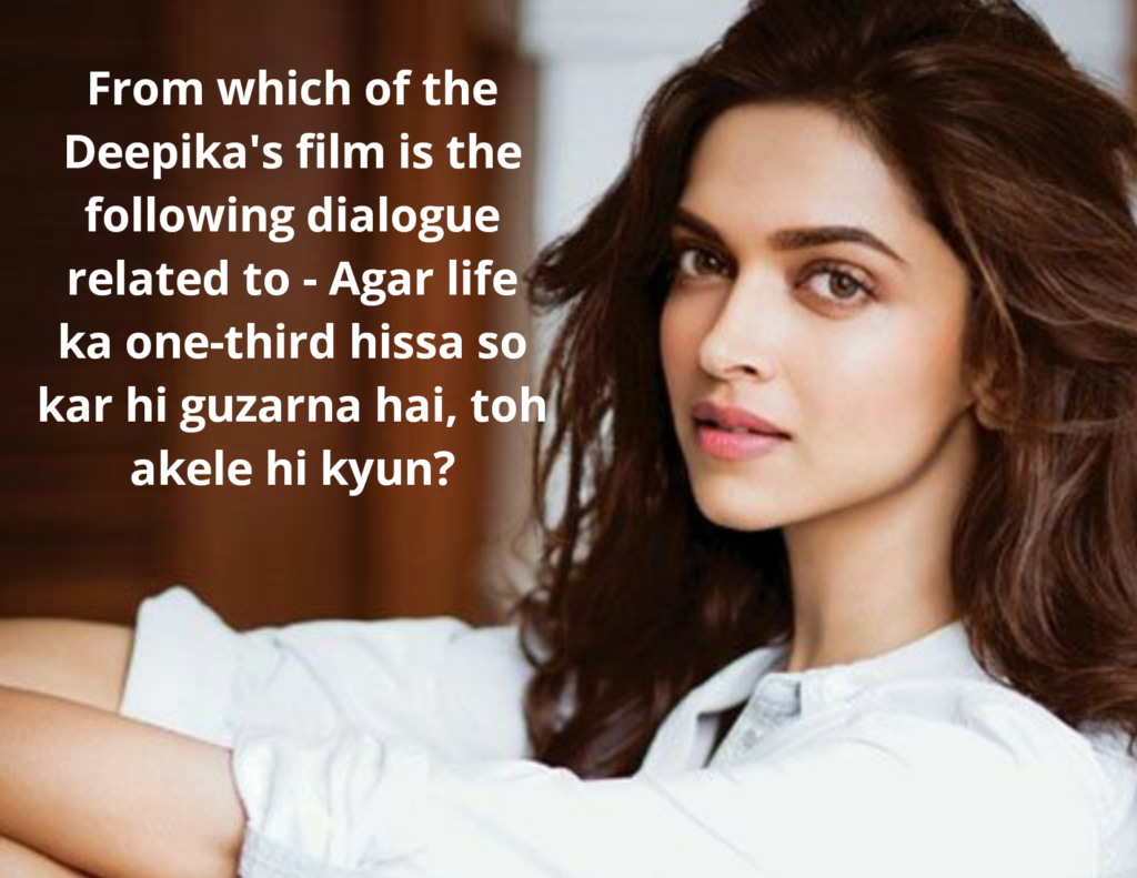 Fans Of Deepika Padukone How Well Do You Know Deepika Padukone Xpert Magazine In 2020 Deepika Padukone Did You Know Trivia Quiz