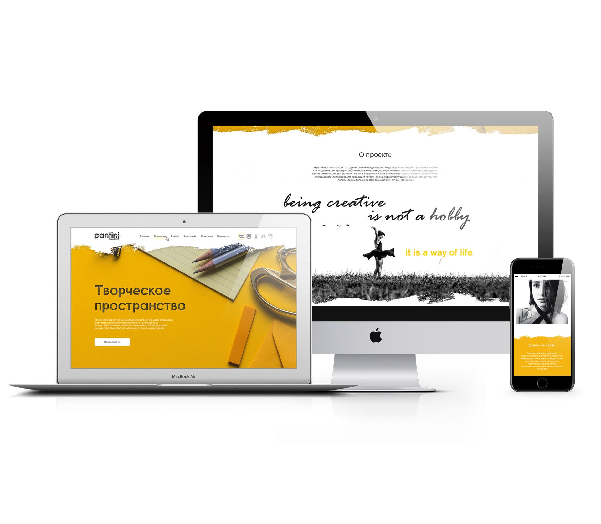 Website Design Web Design Concept For Creative Workshop Webdesign Creative Website Design Wordpress Web Design Creative Web Design