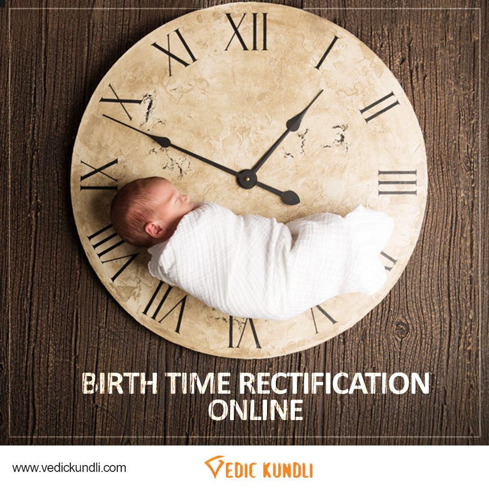 Birth time rectification online can help you take smarter and birth time rectification online can help you take smarter and calculated decisions at vedickundli nvjuhfo Choice Image