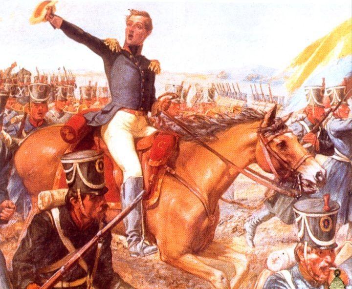 La Batalla De Ayacucho Fue La Accion Militar Final De La Campana