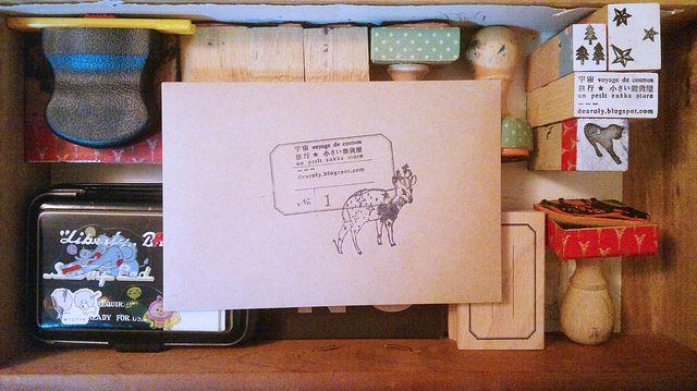 小 紙 條 / little note