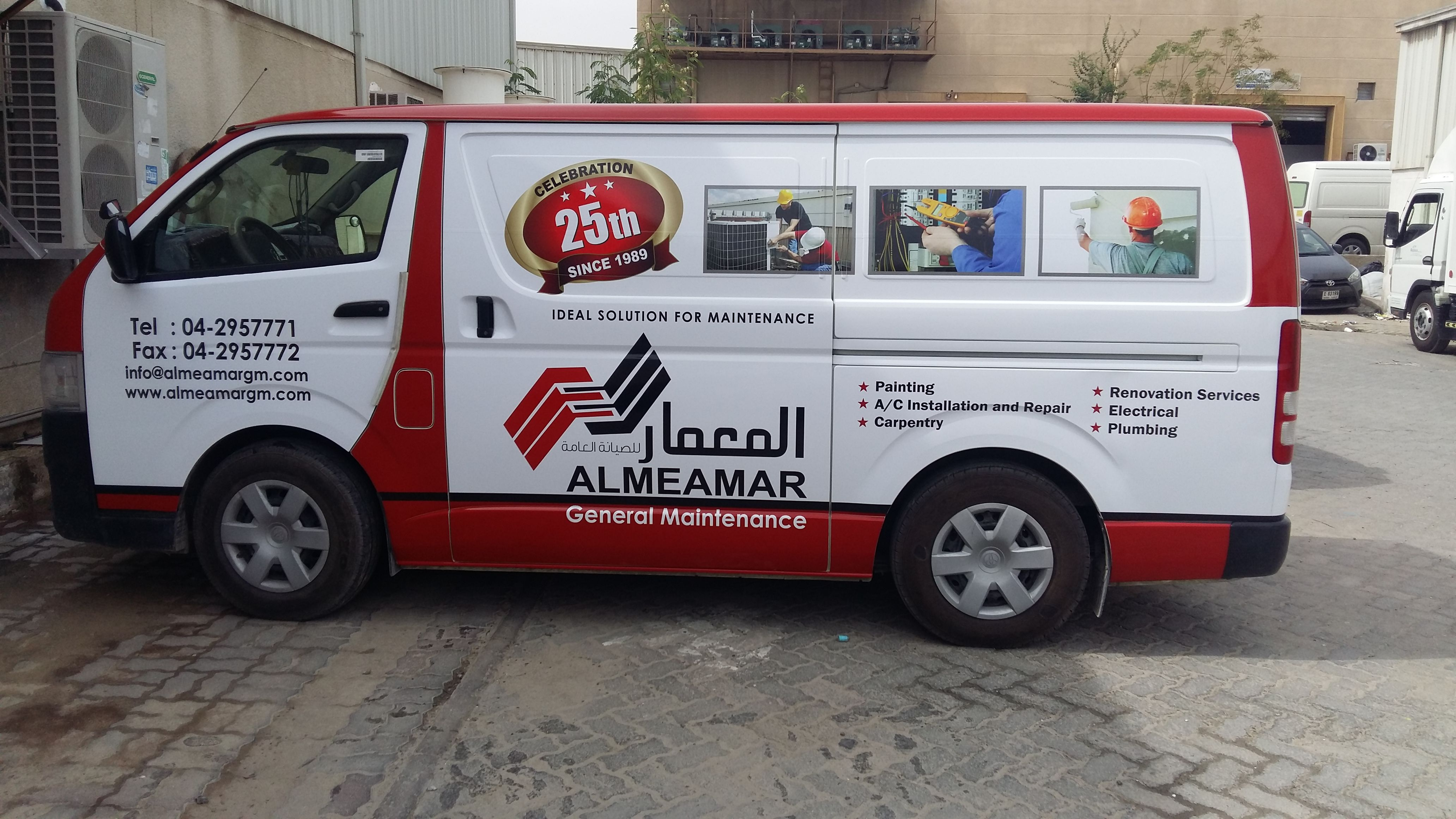 Vehicle Branding Car Stickers Bus Wrapping Vehicle Advertisement In Dubai Car Brands Car Stickers Car Graphics [ 2322 x 4128 Pixel ]