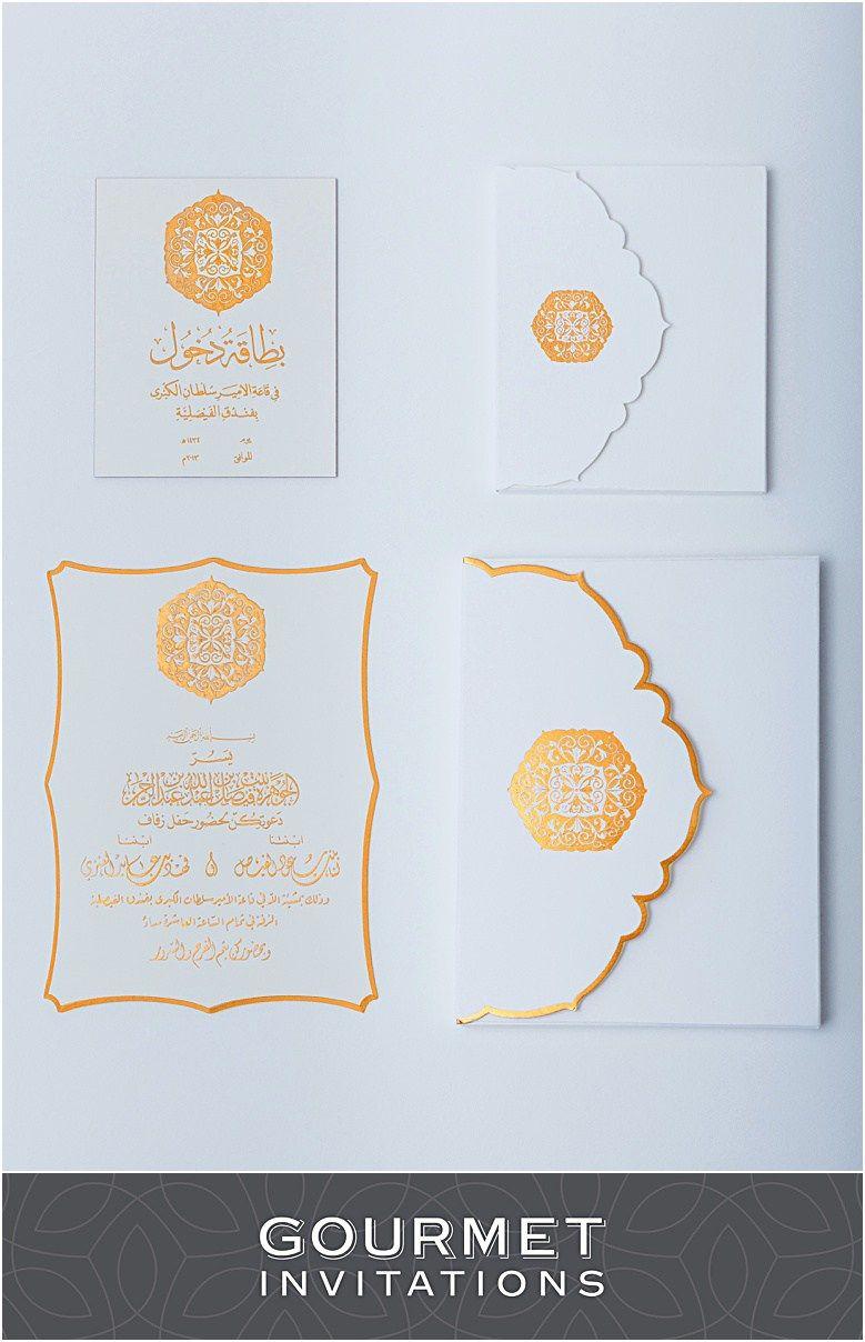 Arabic Wedding Invitations Pinterest Weddings Gold Weddings And