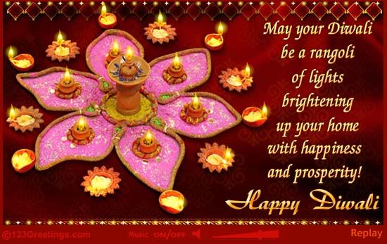 Diwali Rangoli Cards Free Diwali Rangoli Ecards Greeting Cards 123 Greetings Happy Diwali Quotes Happy Diwali Images Diwali Wishes