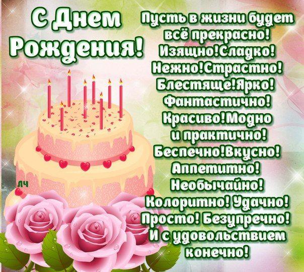 открытки с днем рождения в картинках