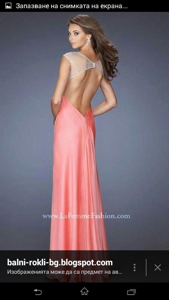 Pin de Magi Vel en Dresses | Pinterest