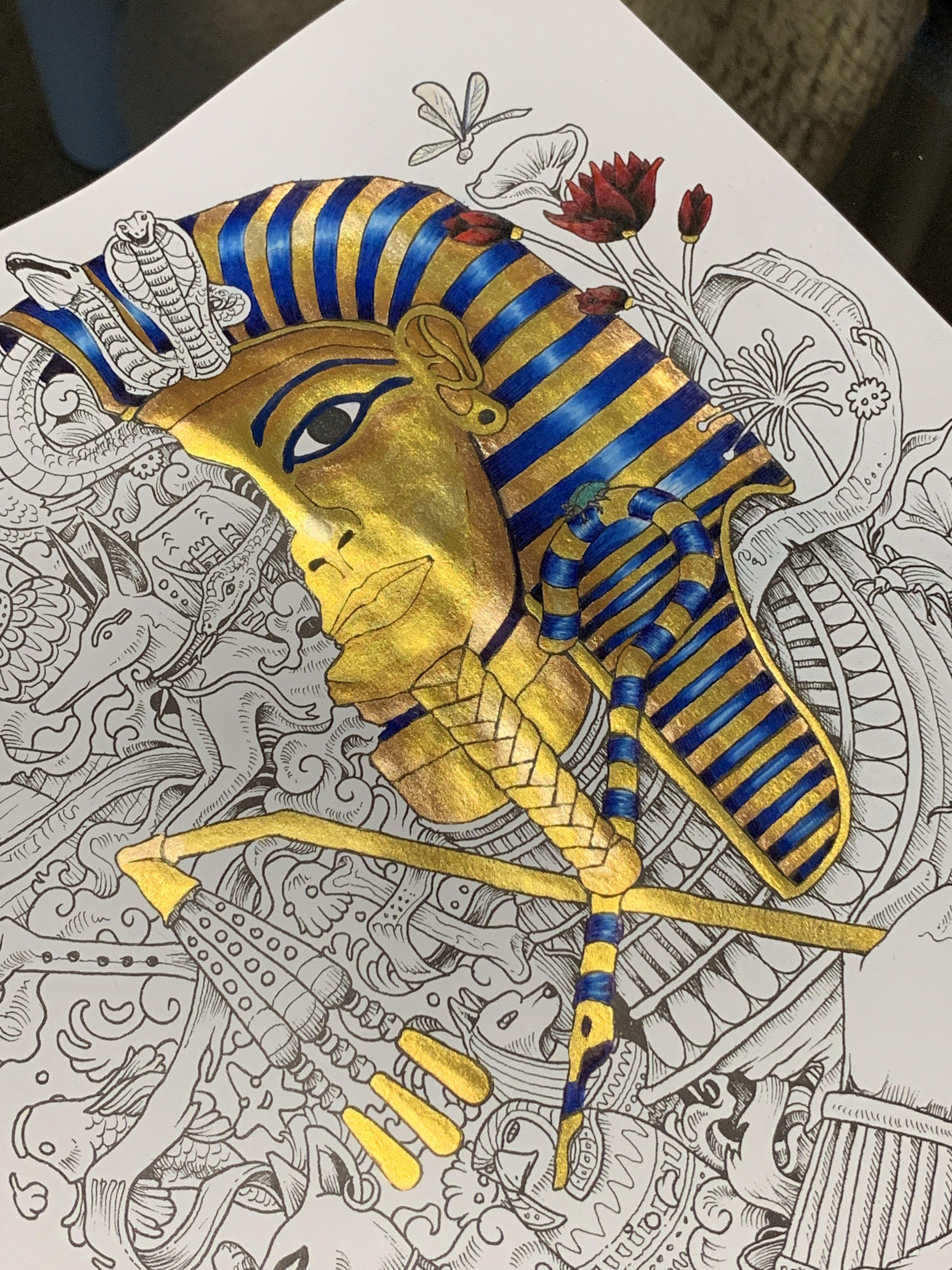 King Tut From Kerby Rosane S Imagimorphia Coloring Book Art