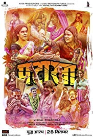 Pataakha Poster in 2020 | Indian movies, Full movies ...