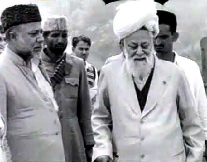 Hazrat musleh mo'ud and hazrat khalifa salis | Jama'at