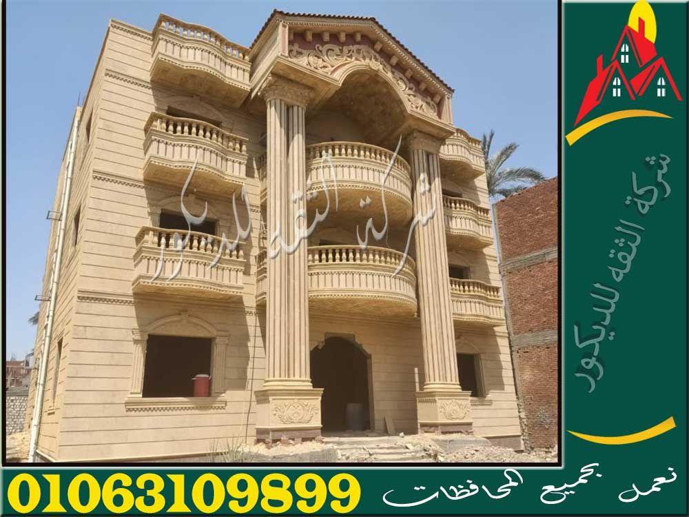 واجهات فلل حديثة House Styles Decor Mansions