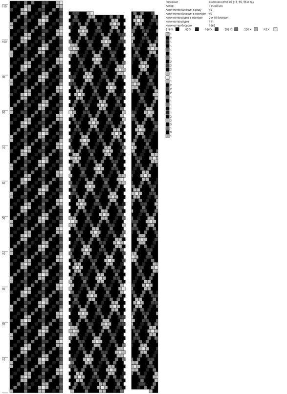 Рисуем схемы для жгутов из бисера, вышивки и др.\'s photos | patterns ...