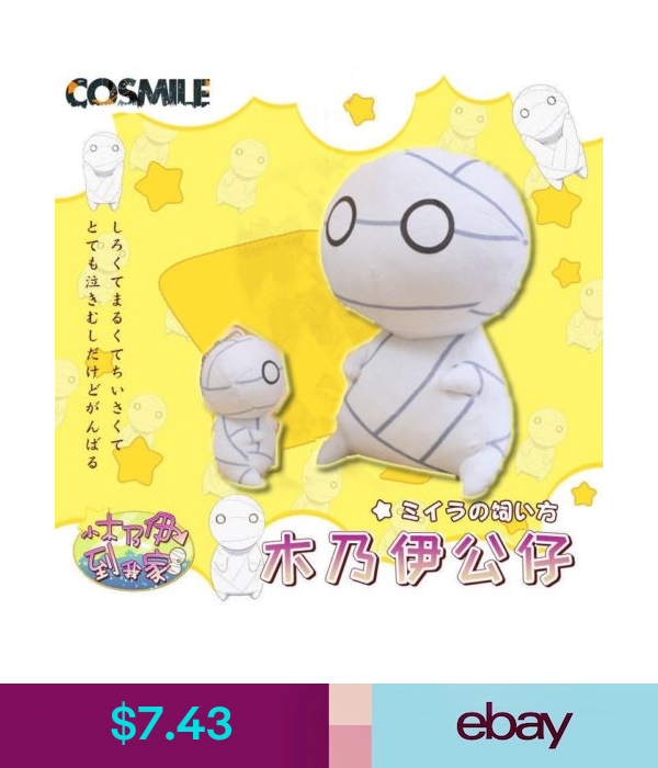 7 43 How To Keep A Mummy Miira No Kaikata Mii Kun Cartoon Plush Doll Keychain Keyring Ebay Home Garden Plush Dolls Baby Plush Toys Animal Plush Toys Watch how to keep a mummy on crunchyroll for free: pinterest