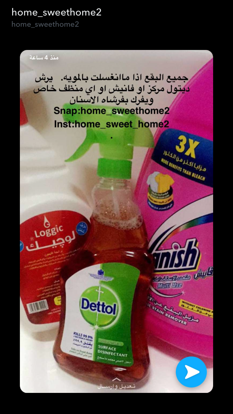 Pin By Mahmoud Mahran On نصائح مطبخية Cleaning Hacks House Cleaning Checklist Laundry Hacks