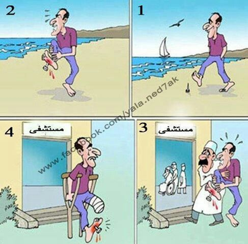 Pin By Douaa Awad On Caricature Caricature Humor Funny
