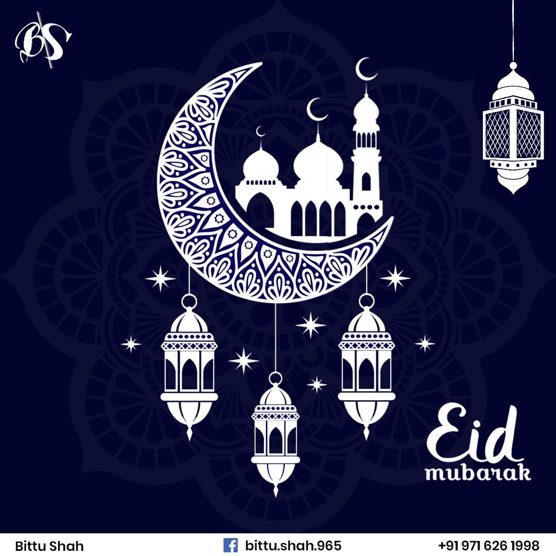 eid mubarak #eidmubarak #happyeid