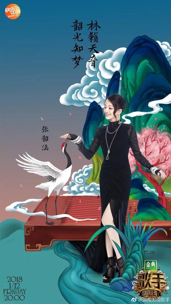 Pin by 小鱼丸 Li on 海报