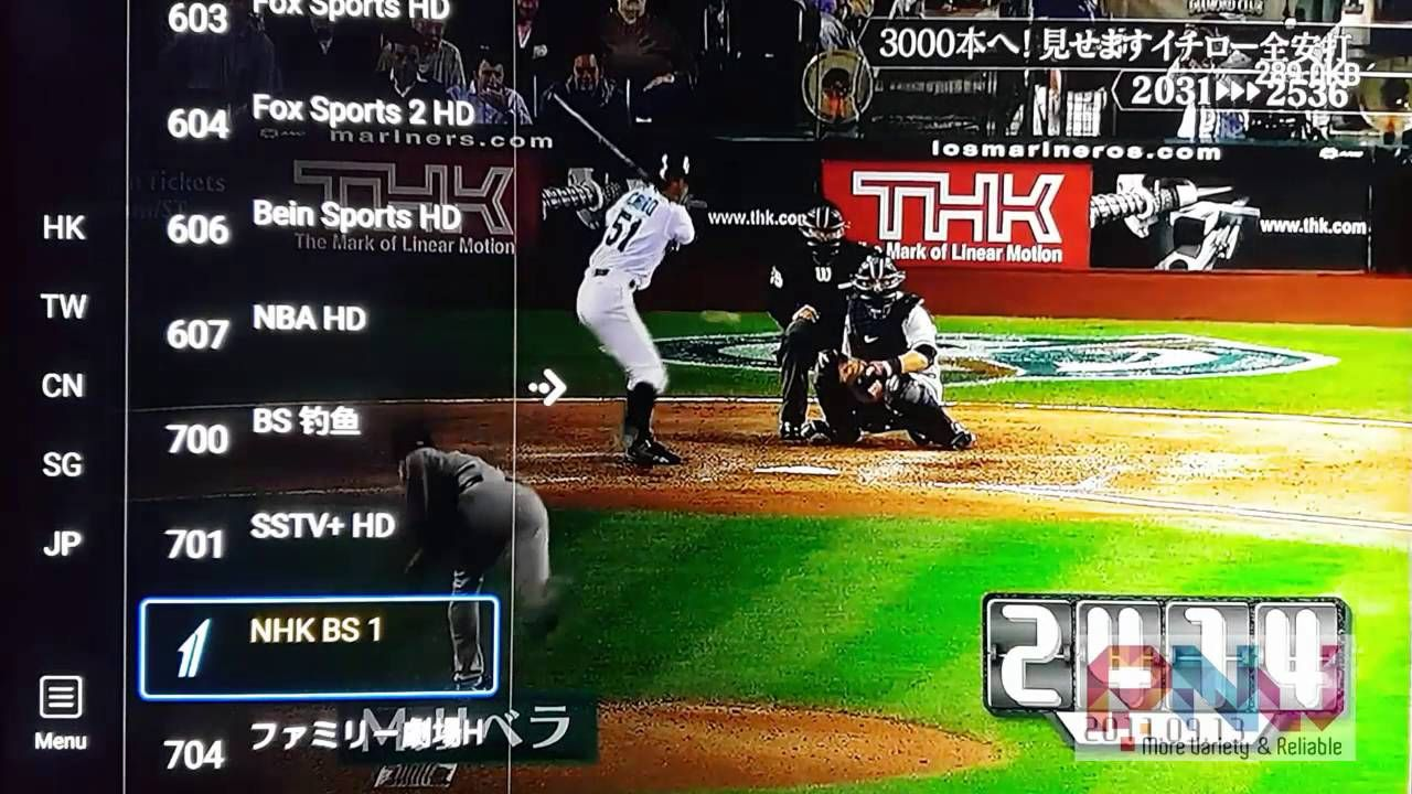 Free IPTV Live TV Channel from Hong Kong Taiwan China