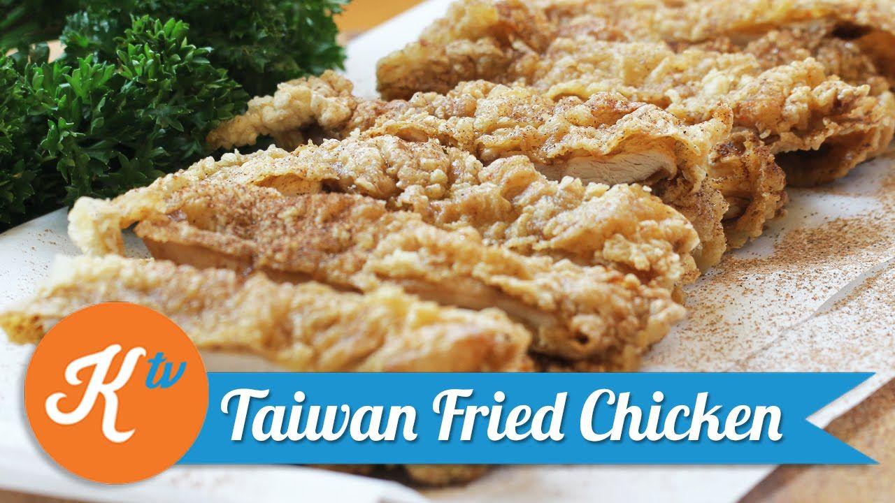Taiwanese Fried Chicken Recipe Yuda Bustara Ayam Goreng Masakan