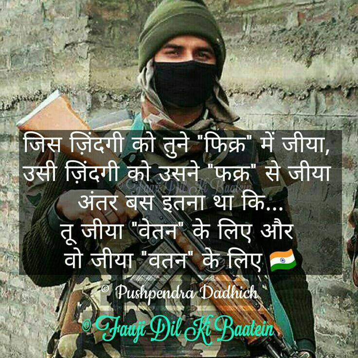 Photo of Jai hind🇮🇳 Bharat Mata Ki Jai🇮🇳