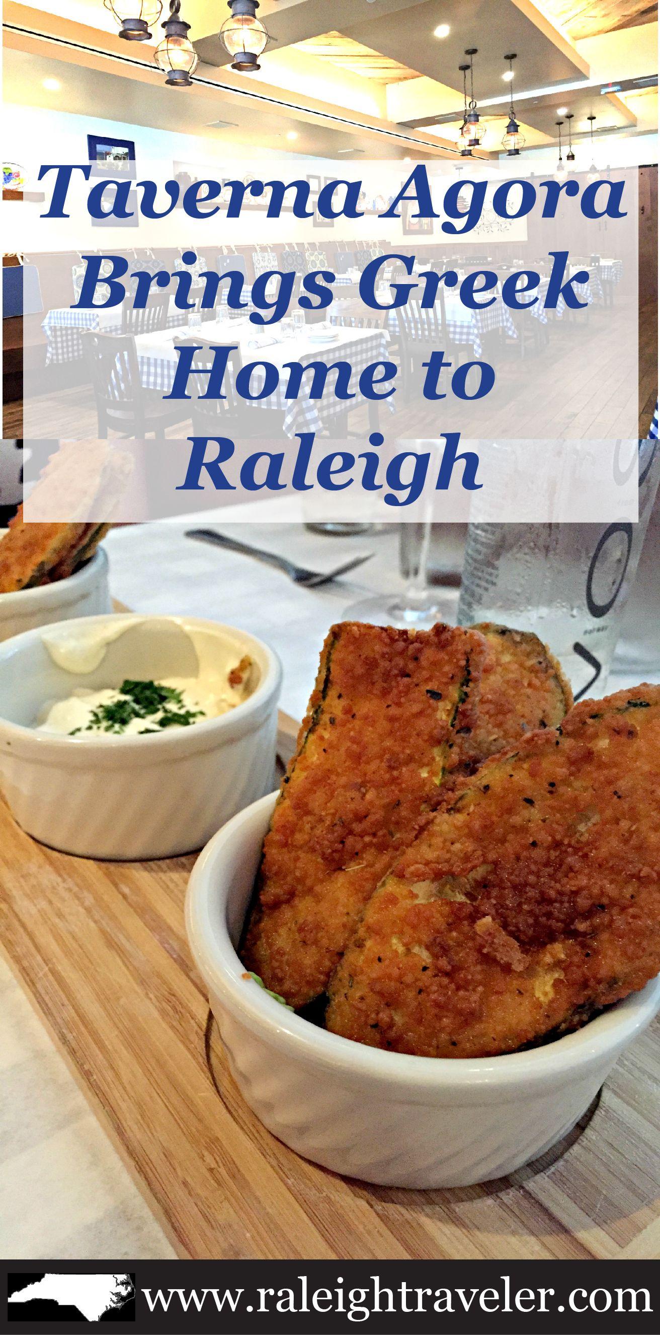 taverna agora brings authentic greek to raleigh tobacco road rh pinterest com
