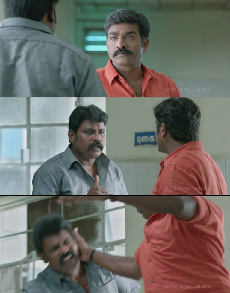 Funny Tamil Meme Templates - Funny PNG
