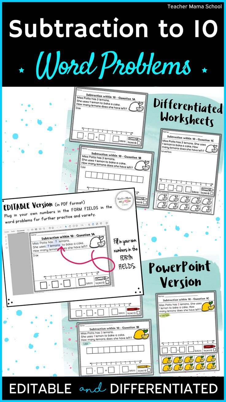 Subtraction to 10 Word Problems Worksheets | EDITABLE | | Word ...
